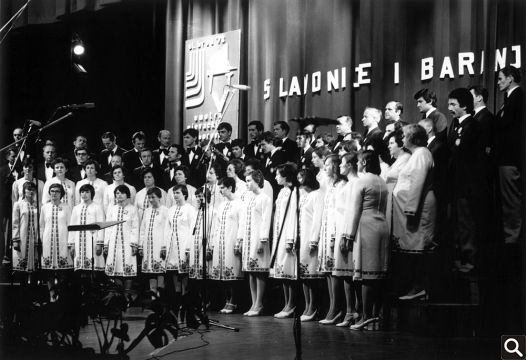 """HPD """"Tomislav"""" na Smotri pjevačkih zborova Slavonije i Baranje 28. svibnja 1978. godine u Slavonskom Brodu"""