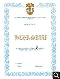 """Diploma za 5 godina aktivnog članstva u """"Tomislavu"""""""